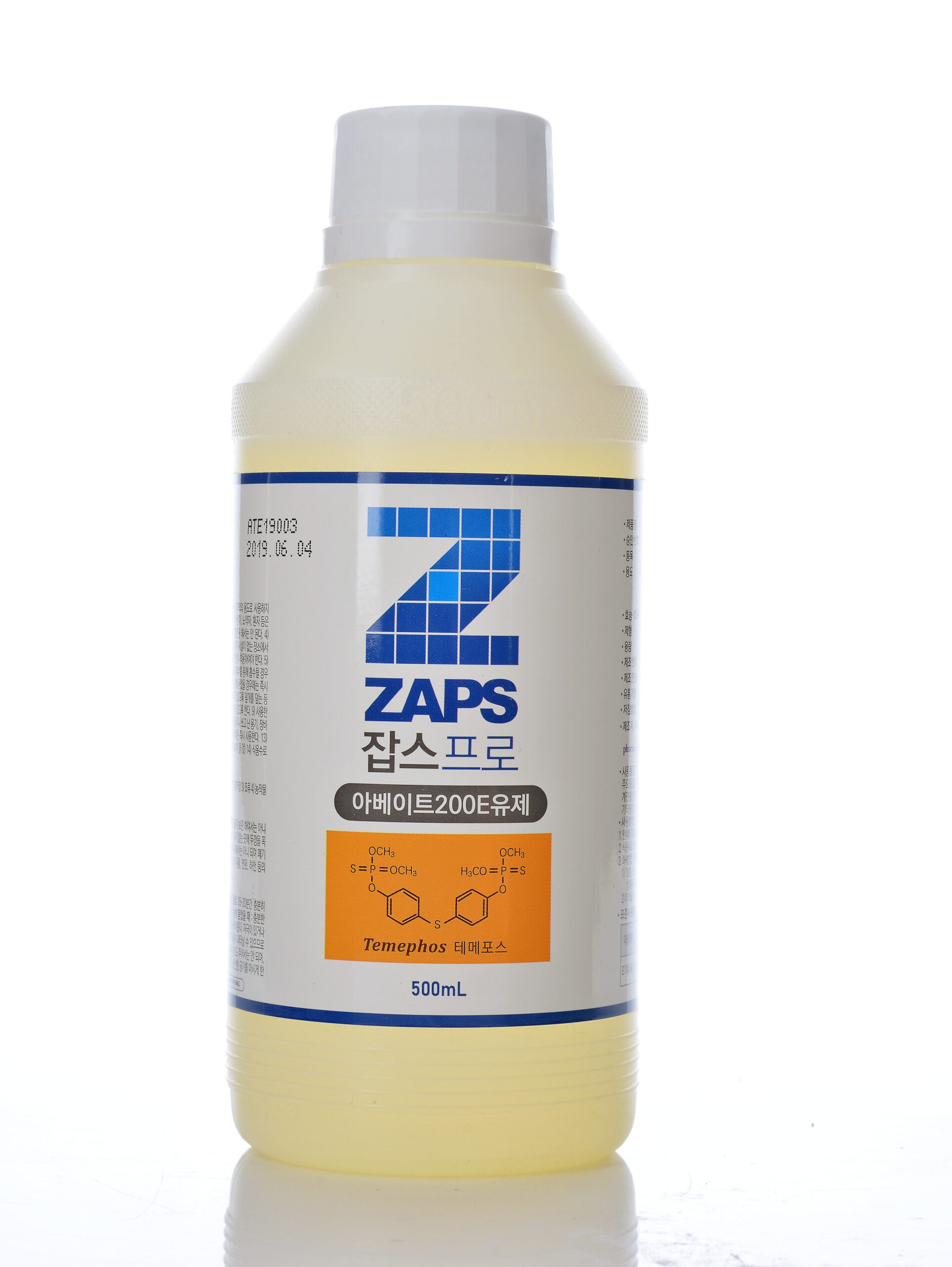 Pharmcle Ph ZAPS Teme-Ec