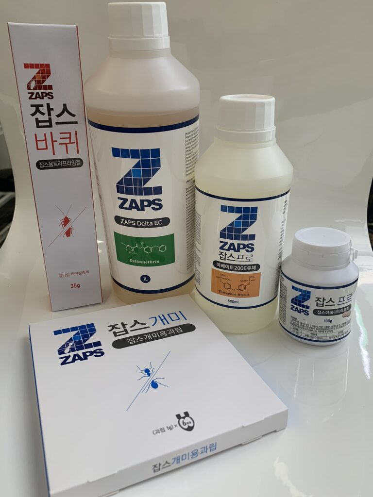 Pharmcle Ph ZAPS New Products